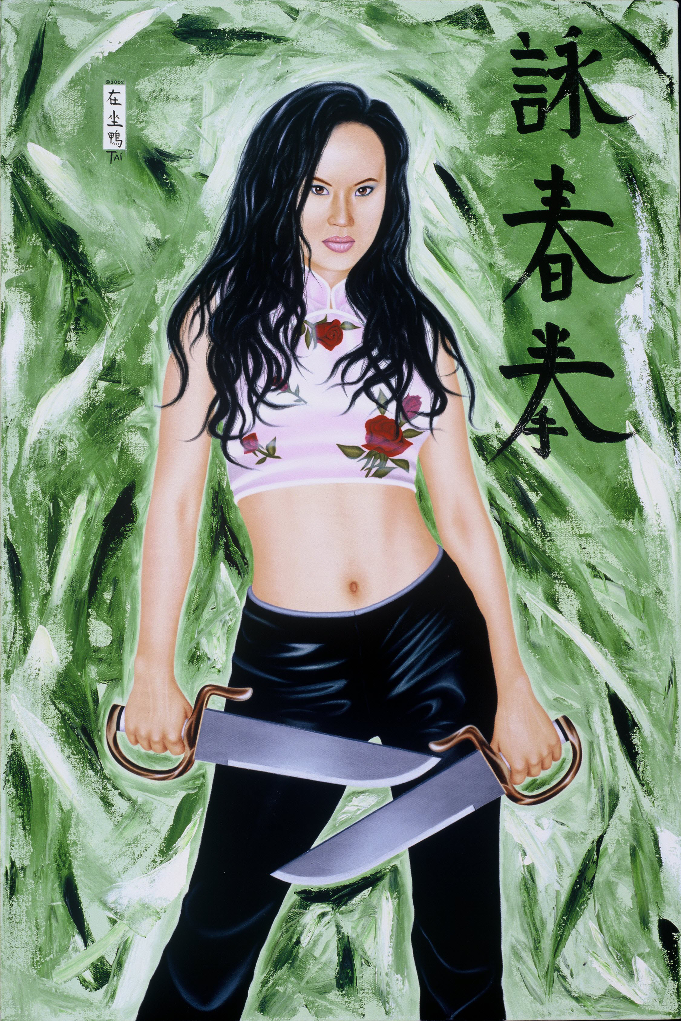 Artist Hangout 21 - Hong & Wing Chun Butterfly Swords (2002) (oil) - By Artist Tai Zen