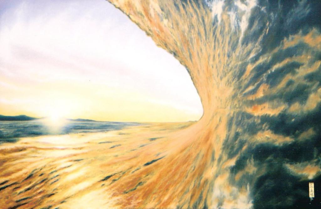 Artist Hangout 29 - South African Wave (2003 Nov) (oil) - By Artist Tai Zen