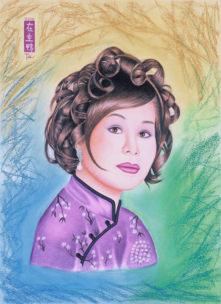 Artist Hangout 3 - Ms Bich Ngoc - By Artist Tai Zen