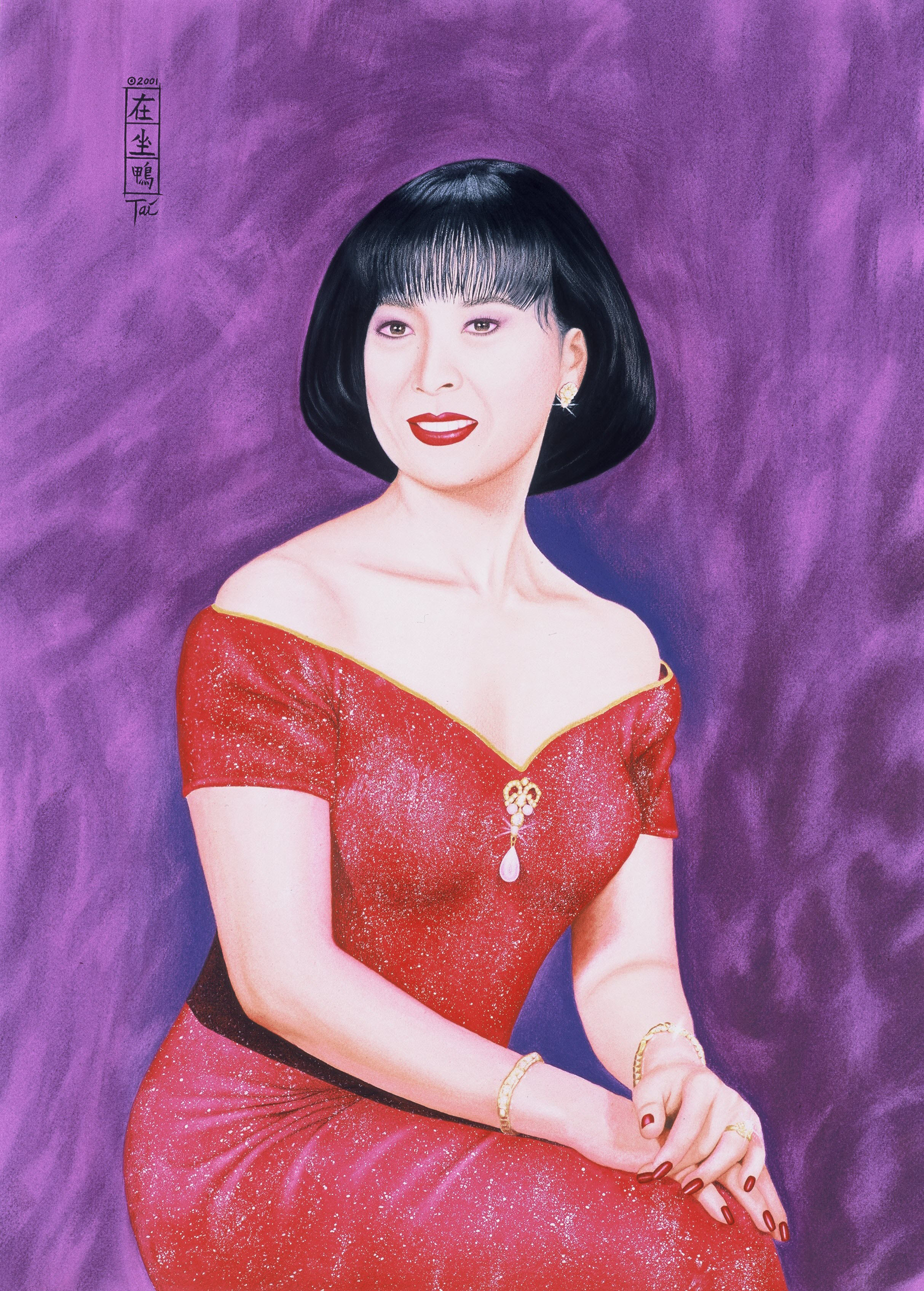 Artist Hangout 32 - Lady In Red (2001 Dec) - (mixed media) By Artist Tai Zen