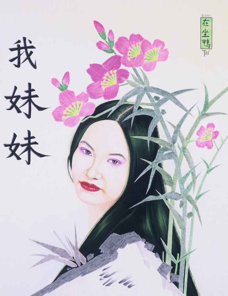 Artist Hangout 4 - My Little Sister - By Artist Tai Zen
