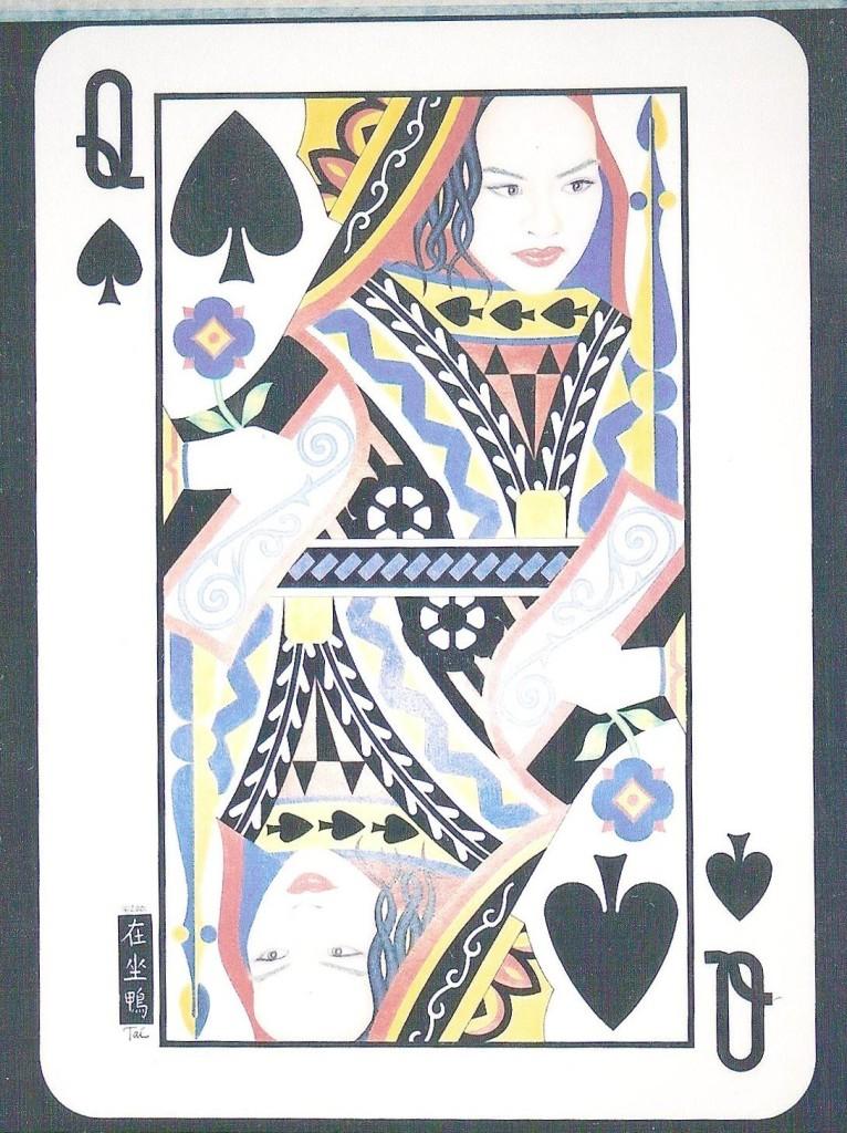 Artist Hangout 47 - Queen of Spades (2001) (color pencil & ink) - By Artist Tai Zen