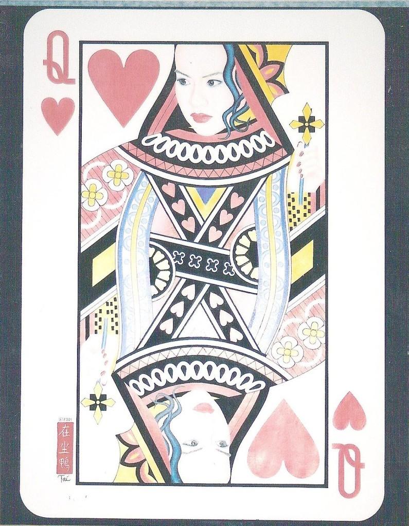 Artist Hangout 48 - Queen of Heart (2001) (color pencil & ink) - By Artist Tai Zen